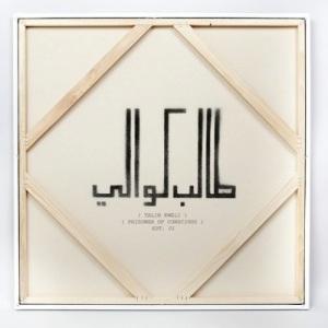 talib-kweli-prisoner-lead